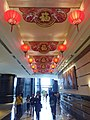 HK WCN 灣仔北 Wan Chai North 中環廣場 Central Plaza corridor CNY red decoration January 2020 SSG.jpg