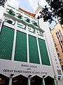 HK WC 灣仔 Wan Chai 愛群道 Oi Kwan Road June 2020 SS2 06.jpg