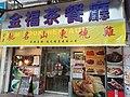 HK WC 灣仔 Wan Chai 皇后大道東 Queen's Road East May 2020 SS2 24.jpg