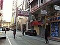 HK YTM Jordan Nathan Road 長樂街 Cheung Lok Street Best Hotel Jan-2014.JPG