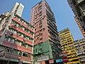 HK Yau Ma Tei 鴉打街 Arthur Street residential building facade Jan-2014 (2).JPG