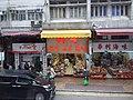 HK tram view 西營盤 Sai Ying Pun 德輔道西 Des Voeux Road West January 2019 SSG 08 shops.jpg