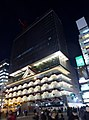 HOTEL ROYAL CLASSIC Osaka on 16th January 2019.jpg