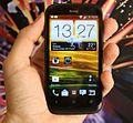 HTC Desire X inline.JPG