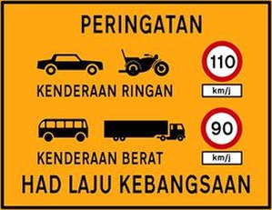 National Speed Limits (Malaysia) - National speed limit reminder (Type 2)