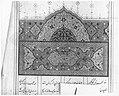Haft Aurang (Seven Thrones) of Jami MET 44289.jpg