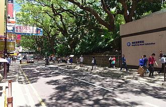 Haiphong Road - Image: Haiphong Road 201506