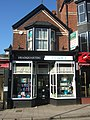 "Hairdressers in Magdalen Road ""Village"" - geograph.org.uk - 1744341.jpg"