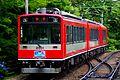 Hakonetozan2000-allegra-color.jpg