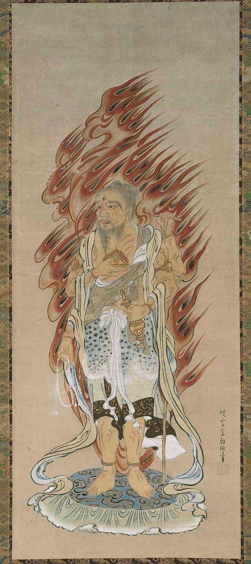 Hanabusa Katen, the Fire Deity