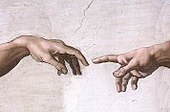Detail from The Creation of Adam, a fresco painting by Michelangelo
