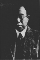 Hanzaemon Nakano.png
