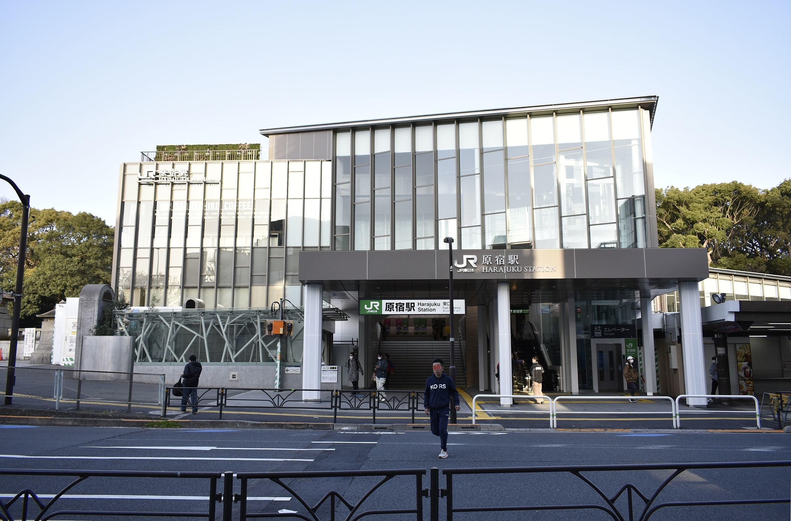 Harajuku Station 200321a2.jpg