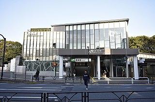 Harajuku Station Railway station in Tokyo, Japan