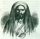 Hasan-e Sabah, rycina, XIX w.jpg