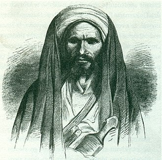 Hassan-i Sabbah - Engraving of the Elder from the Mountains, as Hassan-e Sabbah was called, 19th century.