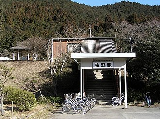Hashirano Station - Hashirano Station in February 2008