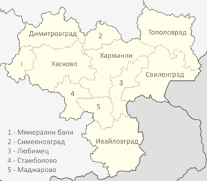 Haskovo Province - Municipalities of Haskovo province
