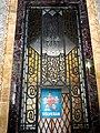 Havana Art Deco (8955432170).jpg