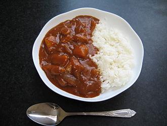 Hayashi rice - A plate of hayashi rice
