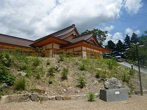 Japanese new religions - Head office of Oomoto at Kameoka, Japan.