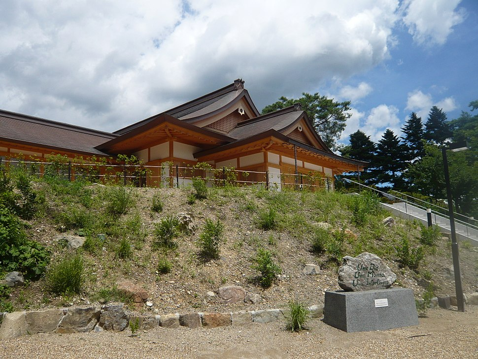 Head office of Oomoto at Kameoka, Japan