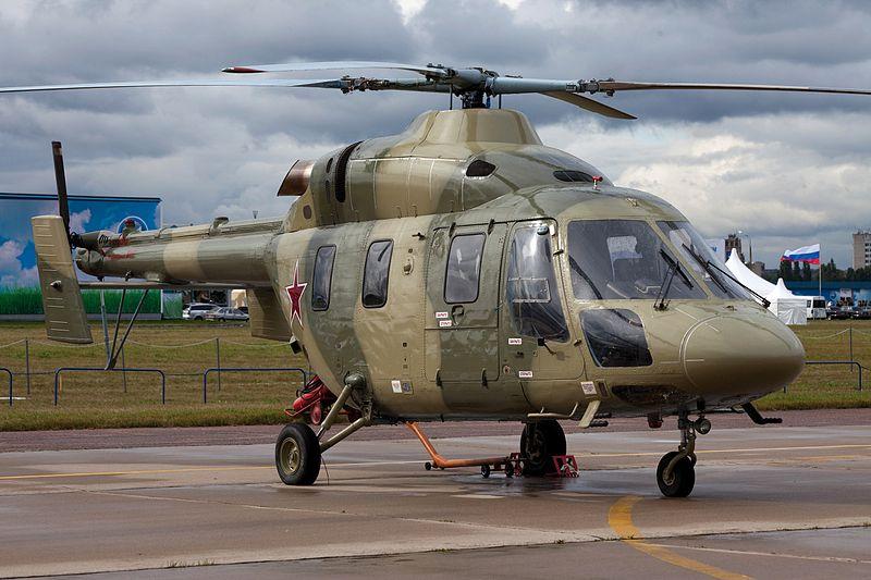File:Helicopter - MAKS 2009.jpg