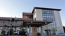 Higashiura town office.JPG