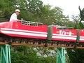 File:Himeji City Zoo Monorail 2.ogv