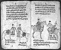 Hindi Manuscript 191, fols 62 verso 63 recto Wellcome L0024255.jpg