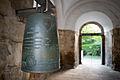 Hiroshima peace bell Aegidienkirche memorial Breite Strasse Mitte Hannover Germany.jpg