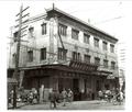 Historical photograp of Wuxi Lugaojian Delicatessen.png