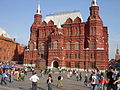 Histotic Museum in Moscow.JPG