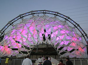 Hoberman Arch - Hoberman Arch lit in the evening.