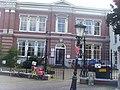 Hogeschool voor de Kunsten 2009.jpg