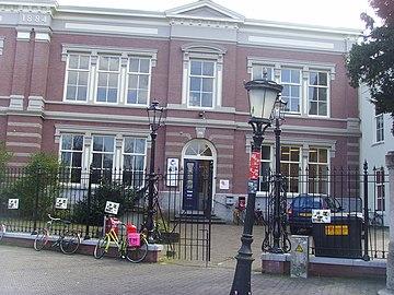 Hogeschool voor de Kunsten 2009