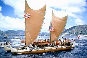 Hōkūleʻa - Image: Hokule'a