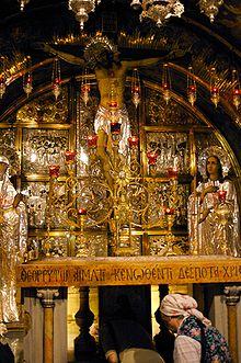 Church tabernacle - Wikipedia