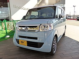 Honda N-BOX SLASH X Turbo Package (JF1) front.JPG
