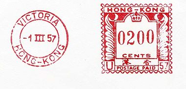 Hong Kong stamp type AA5.jpg