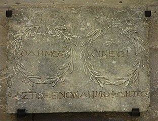Honorific inscription praising Aristoxenos, son of Demophon