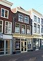 Hoogstraat 19 & 21 in Gouda.jpg
