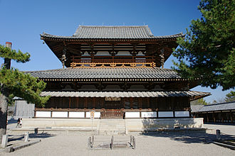 Kansai region - Image: Horyu ji 42s 3200