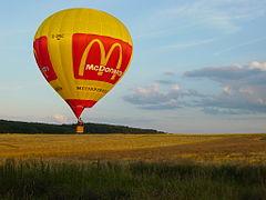 Hot air balloon200.JPG