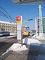 Hradec Králové, Hlavní nádraží, stání H a přechod (01).jpg