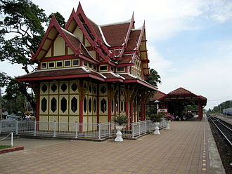 Southern Line (Thailand) - Hua Hin Railway Station, one of the most important stations on the Southern Line