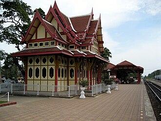 Prachuap Khiri Khan Province - Hua Hin Railway Station