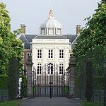 Huis ten Bosch close-up.JPG