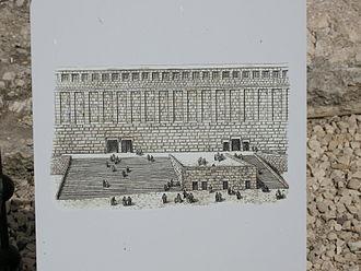 Huldah Gates - Reconstruction of the Hulda Gates.