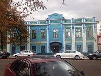 III Internatsionala Street 39, Bobrov.jpg